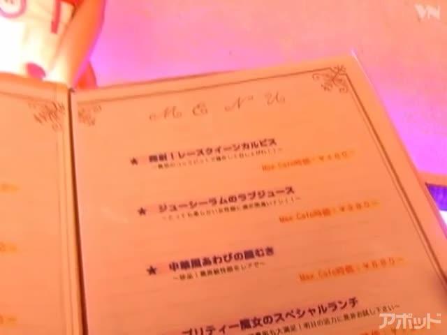 エロ動画、ようこそMax Cafeへ!柚木ティナの表紙画像