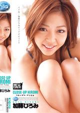 CLOSE-UP HIROMI 加藤ひろみ