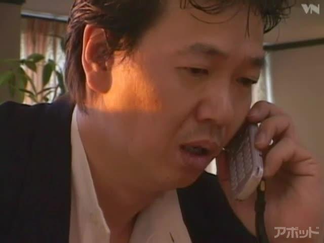 エロ動画、禁断エロス 美竹涼子の表紙画像