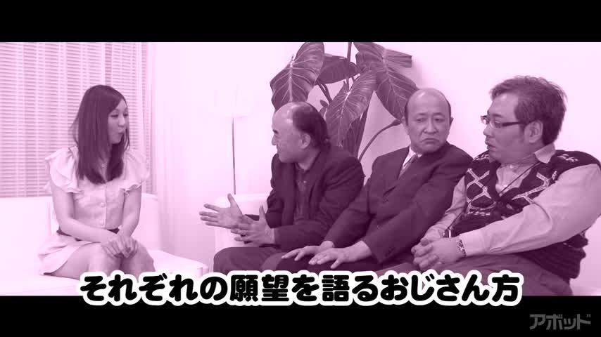 エロ動画、オジサン★パラダイス 辰巳ゆいの表紙画像
