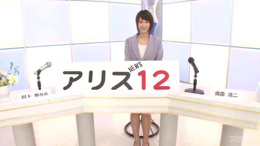 エロ動画、お元気キャスターみぃななです! 川上奈々美の表紙画像