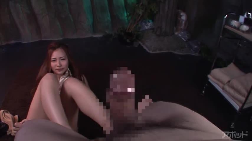 エロ動画、メンズ潮吹きエステへようこそ 前原友紀の表紙画像