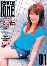 GIRLS ONE 01