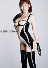RUBBERS COSPLAY 麻美ゆま