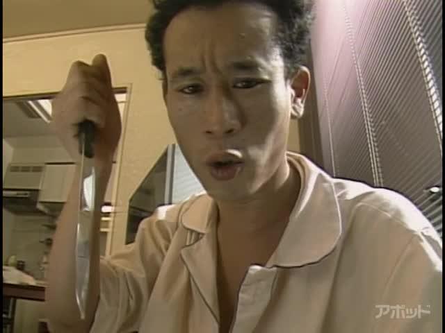 エロ動画、復刻 あぶないKANKEI 新田恵美の表紙画像